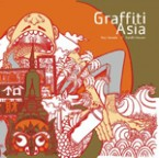 book_graffitiasia