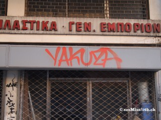 Graffiti Yakuza Thessaloniki Part2